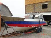 Продам прогулочный катер в Бердянске