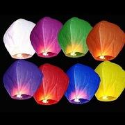 Небесные фонарики (Запорожье) бумажные фонарики,  летающие фонарики
