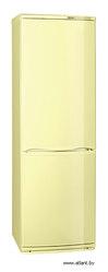 Широкий ассортимент холодильников Атлант