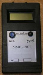 Мановакуумметр цифровой ММЦ–200,  Мановакуумметр ММЦ–2000