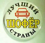 любые перевозки по Запорожью и Запорожской области