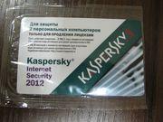 Лицензионный антивирус Kaspersky Internet Security 2012 продление