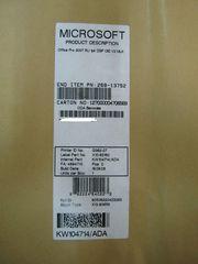 Лицензионный офис Microsoft Office 2007 Professional
