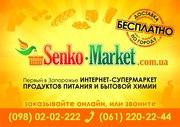 Senko-market  - доставка всех товаров для дома !