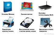 IT-услуги: настройка и ремонт компьютеров в Запорожье,  все районы