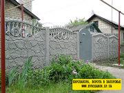 Еврозаборы,  ворота с установкой в Запорожье