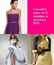 Индивидуальный пошив одежды! Авторская одежда! Скидки к Новому году!