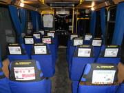 Рекламная группа А5 - реклама на транспорте