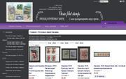 Открытие нового интернет-магазина почтовых марок