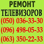 Ремонт телевизоров в Запорожье. Мастер по ремонту телевизора на дому
