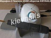 Марафон 3 Чемапион для-маникюра 45000 оборотов kievnails