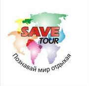 Экскурсии,  туры,  авиабилеты,  оформление загранпаспортов и виз