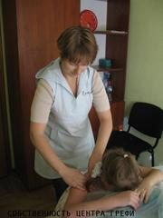 Янтарный лечебный и восстановительный массаж в Запорожье