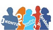 Cотрудник для ежедневного размещения объявлений в Интернете