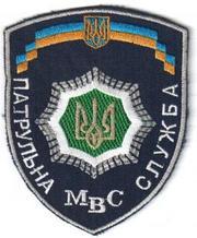 Инспектор патрульной службы БПС в Запорожье