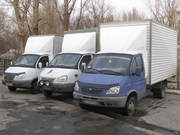 Грузоперевозки по Городу-Украине 1-3-5-7-10т.21-43-60куб.м.
