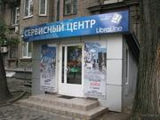 Сервисный центр Либра-Лайн,  ремонт и обслуживание техники