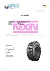 Продам шины эластичные NEXEN