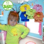 Дитячий трикотажний одяг під реалізацію