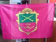 Продажа флаги г. Запорожье ,  Запорожской области ,  Украина