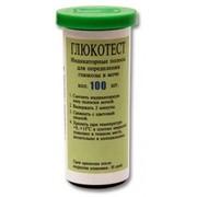 Полоски  индикаторные  Глюкотест 100 шт. в уп.