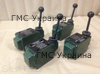 Распределители ручные ВММ-6.64 | 1РММ-6.64 | РММ-6.3.64