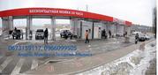 Цены автомоек Pinguino Verde HP / MP,  мойки самообслуживания купить