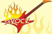 Уроки игры на гитаре в Запорожье