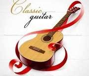 Гітара,  Музика,  Запоріжжя