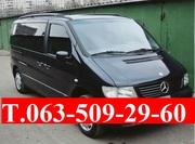 Продам Mercedes Vito V-класса испанец