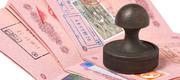 ПМЖ в Европе - оформление шенген визы