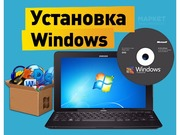 Переустановка Windows и установка драйверов