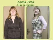 Похудеть без диет,  голода,  без вреда для здоровья!