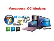 Переустановка Windows и ПО