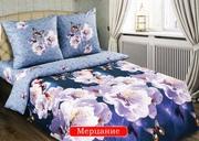 Ткани для постельных комплектов в розницу,  Поплин Мерцание
