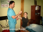 Боли в суставах. Лечение суставов в Запорожье