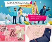 Одежда для детей от Фаберлик