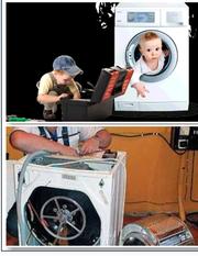 Произвожу ремонт бытовой техники.