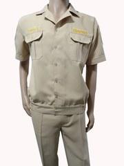 Продам Спецодежду,  медицинскую одежду,  форменную одежду полиции и МЧС