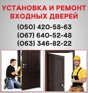 Металлические входные двери Запорожье,  входные двери купить,  установка