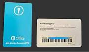 Лицензионный Microsoft Office 2013 для Дома И Бизнеса, карта с ключем