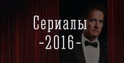Сайт с фильмами на украинском