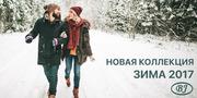 Куртки зимние,  демисезонные мужские и женские