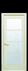Cкидки на межкомнатные двери