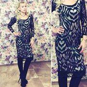 Одежда женская брендовая Alibi brend shop Запорожье,  Днепропетровск