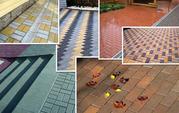 Производим и продаем тротуарную плитку,  бетонные изделия