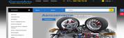 интернет-магазин GarantAvto