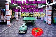 Жилье в Бердянске отель У Ирины