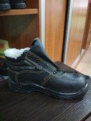 Спецобувь зимняя - Ботинки зимние с мехом продажа от 1 шт все в налич