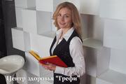 Психологическая помощь  в Запорожье.